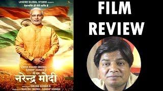 PM Narendra Modi movie Review by Saahil Chandel | Vivek Oberoi | Prashant Narayan