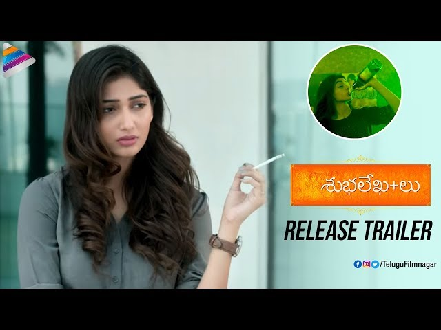 Shubhalekhalu Movie Release Trailer | Diksha Sharma | Priya Vadlamani