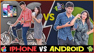 IPHONE VS ANDROID USERS || SUMIT BHYAN