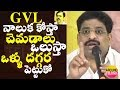 Budha Venkanna serious warning to GVL
