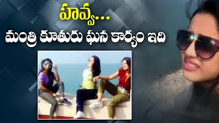 Odisha Health minister's daughter video shoot at restricte..