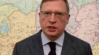 Александр Бурков снял с занимаемой должности Министра здравоохранения Ирину Солдатову