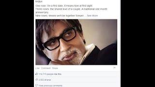 """صفحات المشاهير على الفيس بوك ...."""" الفنان العالمى """" أميتاب باتشان"""