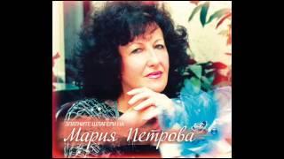 Мария Петрова - Черна мъка / Maria Petrova - Cherna maka