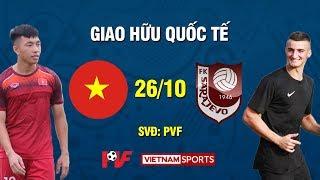 Full | U19 Việt Nam 2-1 U19 Sarajevo | Sức mạnh của U19 Việt Nam trước đội bóng Châu Âu 26/10/2019