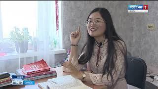 Сибирское образование в почёте