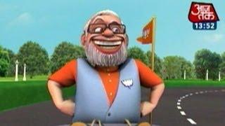 So Sorry  - Aaj Tak - So Sorry   Election 2014 results: PM-elect Narendra Modi