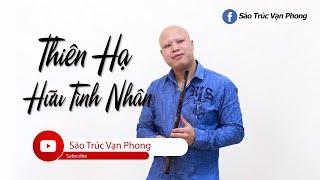 Thiên Hạ Hữu Tình Nhân || Cover Dizi Sôi Động || ĐAN TRƯỜNG FT JUKY SAN | Sáo Trúc Vạn Phong