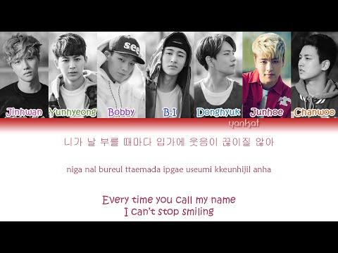 iKON - My Type (취향저격) (Color Coded Han Rom Eng Lyrics)