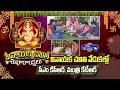 వినాయకచవితి వేడుకల్లో కెసిఆర్, కేటీఆర్ | CM KCR, KTR Vinayaka Chavithi Celebrations |Top Telugu TV