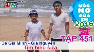 Thiên Vương cùng bé đi biển tìm sứa - bé Gia Minh | ƯỚC MƠ CỦA EM | Tập 451 | 18/08/2016