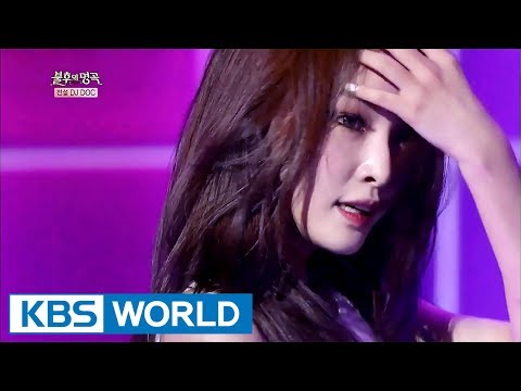 Chungha (청하) - Run to You [Immortal Songs 2 / 2017.09.09]
