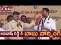 CM Chandrababu Naidu's warning to YSRCP MP Avinash Reddy on stage at Janmabhoomi
