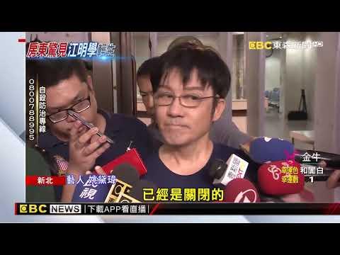 資深藝人江明學輕生 警方:死亡已約一星期