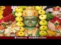 నవకోటి శ్రీ లలితాసహస్రనామ స్తోత్ర పారాయణం | 21-10-2020 | Sri Annapurna Devi Pooja | Day 5 |BhakthiTV  - 01:25:29 min - News - Video