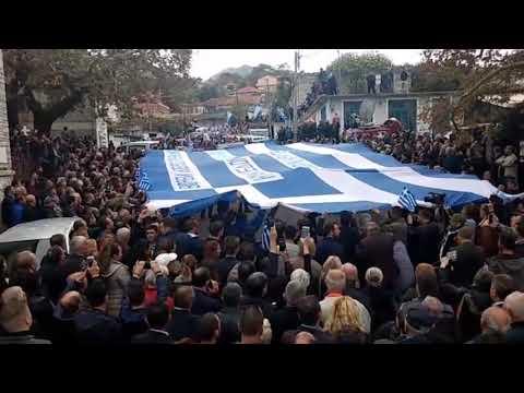 Κηδεία Κωνσταντίνου Κατσίφα