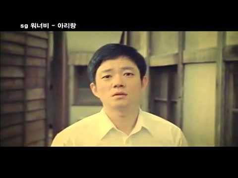 [MV] SG 워너비