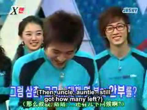 Xman Dangyunhaji   Kim Jong Min vs Mikey, KJK Turbo