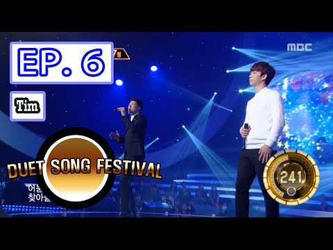[Duet song festival] 듀엣가요제 - Tim, Singing a song in its dulcet voice 'my arms' 20160513