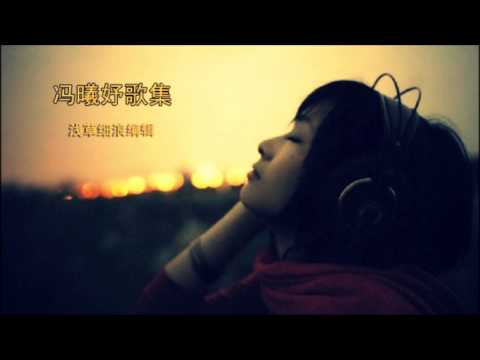 馮曦妤 Fiona Fung《 如果...陽光 + A Little Love + U Are My Everything 》