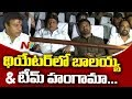 Balayya & NTR Kathanayakudu team watch movie at Bhramaramba in Hyd
