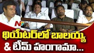 Balayya & NTR Kathanayakudu team watch movie at Bhrama..
