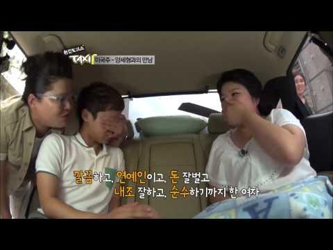 [택시 동영상] 양세형·이국주, 기습 뽀뽀? 반응은 '극과극'
