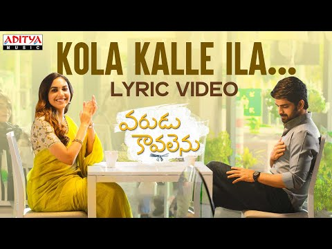 Kola Kalle Ilaa Lyrical- Varudu Kaavalenu songs- Naga Shaurya, Ritu Varma- Sid Sriram
