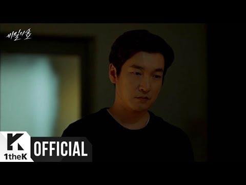 [MV] 정원보 of 네이브로, 전상근 _ 묻는다 (비밀의 숲 OST Part.10)