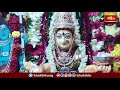 పెనుకొండ అమ్మవారి దేవాలయంలో దసరా శరన్నవరాత్రుల వేడుకలు | Devi Sharan Navaratri 2020 | Bhakthi TV