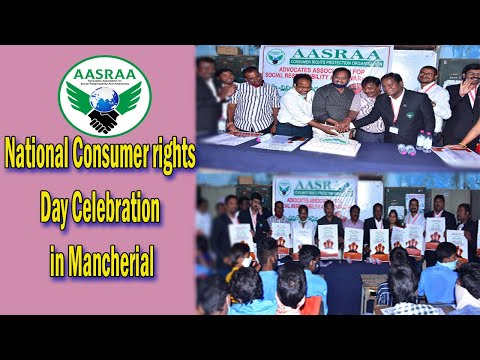 National Consumer Rights day Grandly celebrated in ITI Govt college, Mancherial. || TODAY NEWS ||