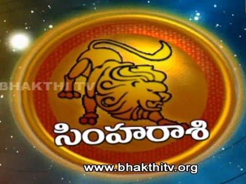 "Search Results for ""Mithuna Rasi Phalalu 2015 Telugu"" – Calendar ..."