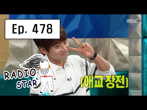 [RADIO STAR] 라디오스타 - Hwang Chi-yeul's special charm open! 20160518