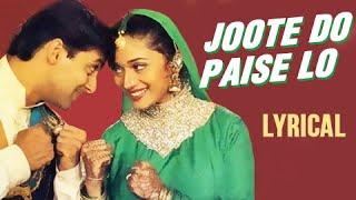 Joote Do Paise Lo Full Song With Lyrics | Hum Aapke Hain Koun | Salman Khan & Madhuri Dixit