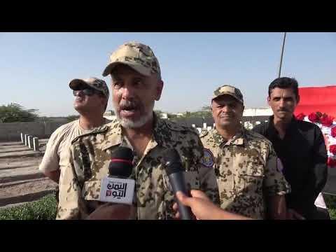 مستشار قائد المقاومة اللواء القوسي يضع إكليل من الزهور على ضريح شهداء الجمهورية
