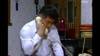 Son and Daughter, 46회, EP46, #13