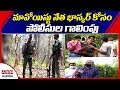 Police Search for Maoist Leader Bhaskar | Komaram Bheem District SP Face To Face | ABN Telugu