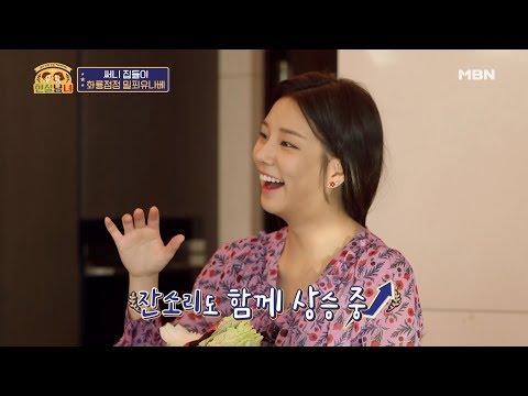[선공개]양세형 초 당황하게 만든 엉뚱미 라붐 솔빈의 행동은?!