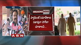 TRS floor leader Jitender about TDP's No Confidence motion..