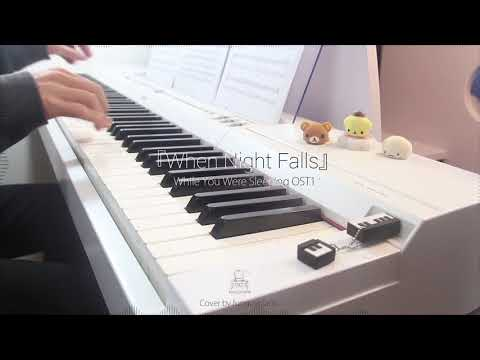 While You Were Sleeping OST1 | Eddy Kim - When Night Falls | Piano Cover