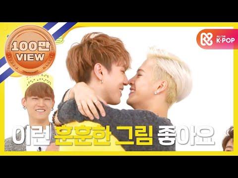 주간아이돌 - (episode-220) Got7 Yugyeom & Jackson Love scene !