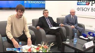В Омском аграрном университете откроют высокотехнологичную лабораторию мирового уровня