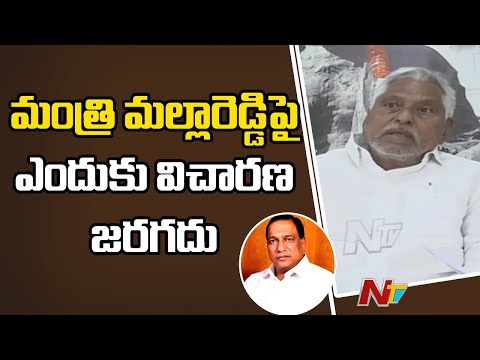 Cong demands KCR to order probe against Malla Reddy for encroaching temple lands