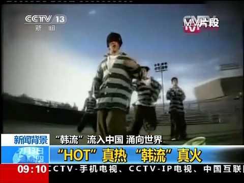 20140703 강타 kangta 중국 CCTV13  Live News H.O.T cut