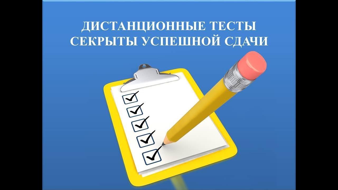 Ответы на тесты статистика мхитарян [PUNIQRANDLINE-(au-dating-names.txt) 64
