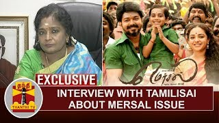 EXCLUSIVE   Interview with Tamilisai Soundararajan about Mersal Issue   Thanthi TV