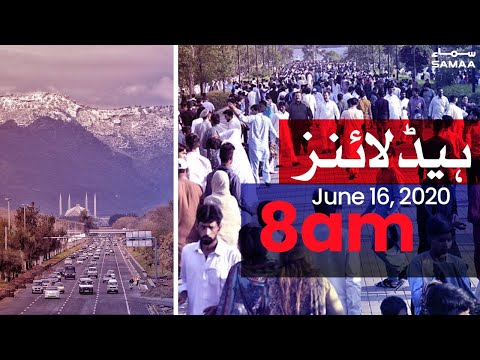 Samaa Headlines 8am | Earthquake jolts Islamabad and Rawalpindi, no casualties reported