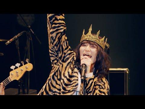 ドレスコーズ【LIVE】「ボニーとクライドは今夜も夢中」(from『ID10+ TOUR』)