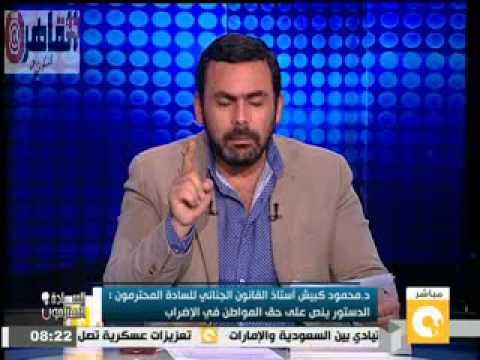 شاهد..(الحسيني) مهاجما (السيسي): هو احنا بقينا دولة قمعية..؟