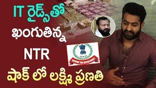 IT Raids on NTR's Father-in-law, Narne Srinivasa Rao..